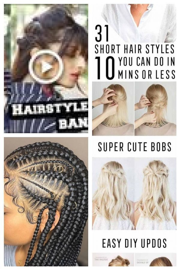 1 Min Everyday Hairstyles With Fringe bangs 2017 For School,…- 1 Min Everyday ... , #Bangs ...