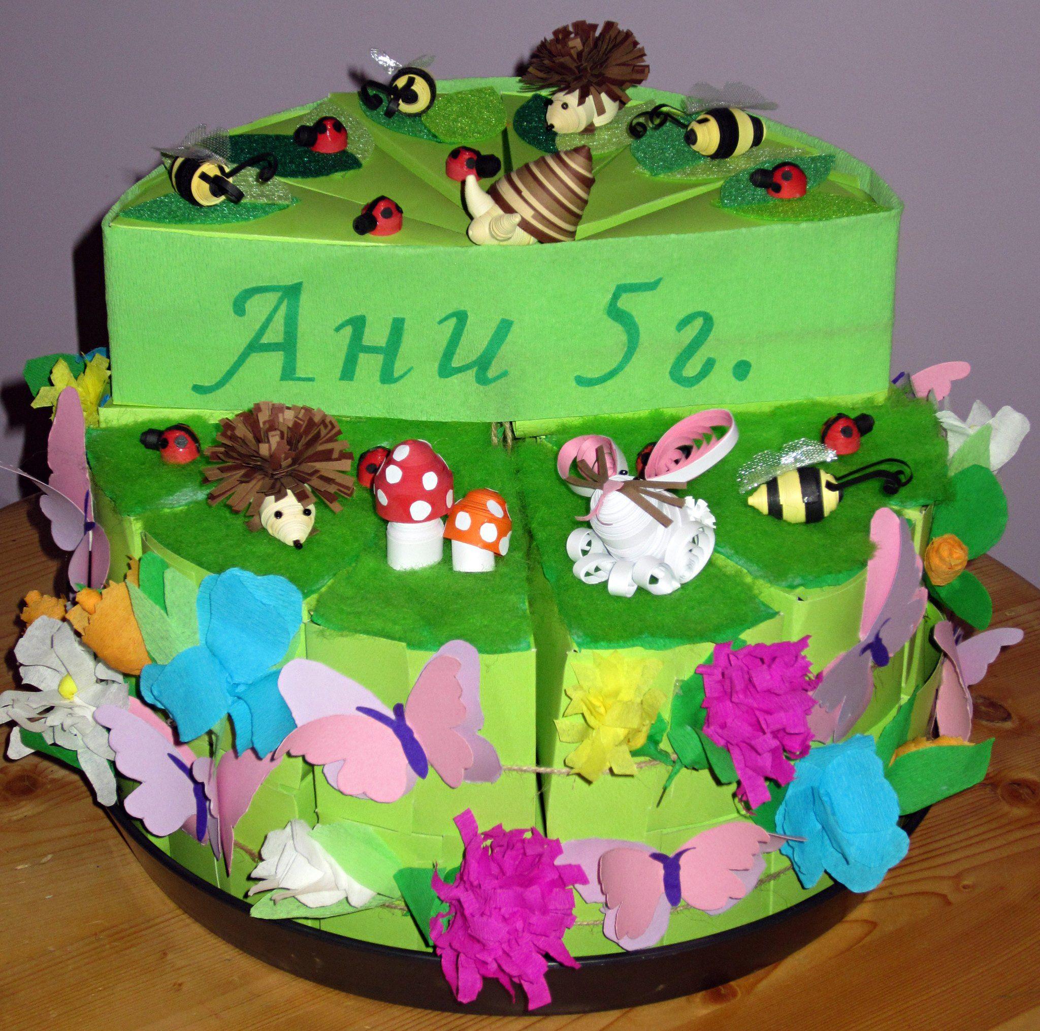 Papercardboard Birthday Cake Birth Day Party Pinterest