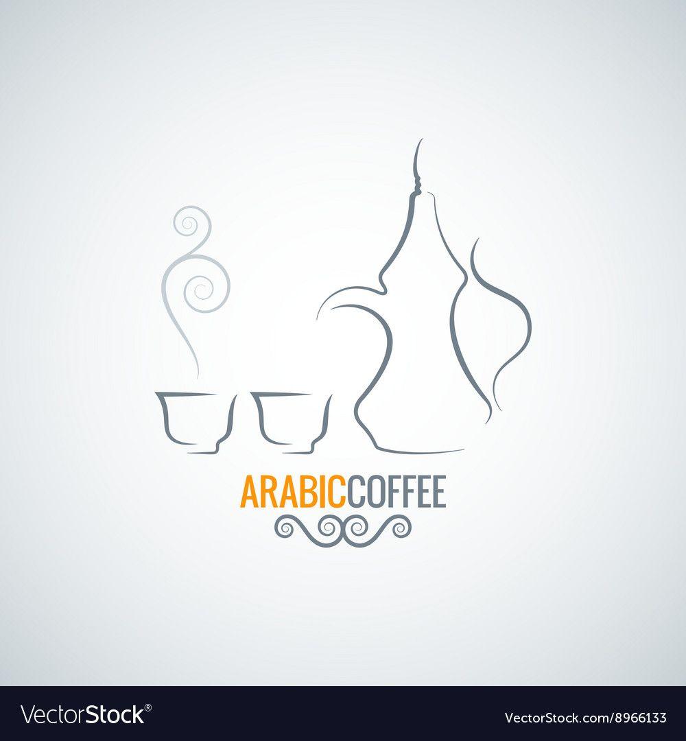 Arabic Coffee Vintage Ornate Background Royalty Free Vector Ad Vintage Ornate Arabic Coffee Ad Logo Design Coffee Coffee Bean Logo Coffee Logo