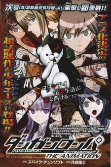 Watch Dangan Ronpa: The Animation Episode 7 Subbed Or Dubbed