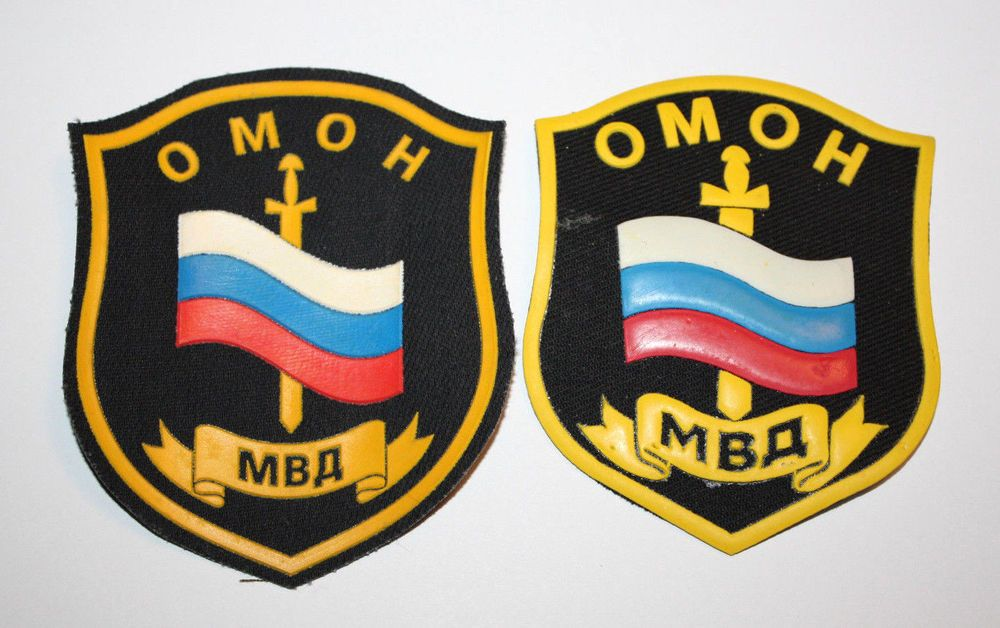 PATCH RIOT POLICE RUSSIA SWAT SET 2 PATCHES ORIGINAL * RIOT POLICEMEN