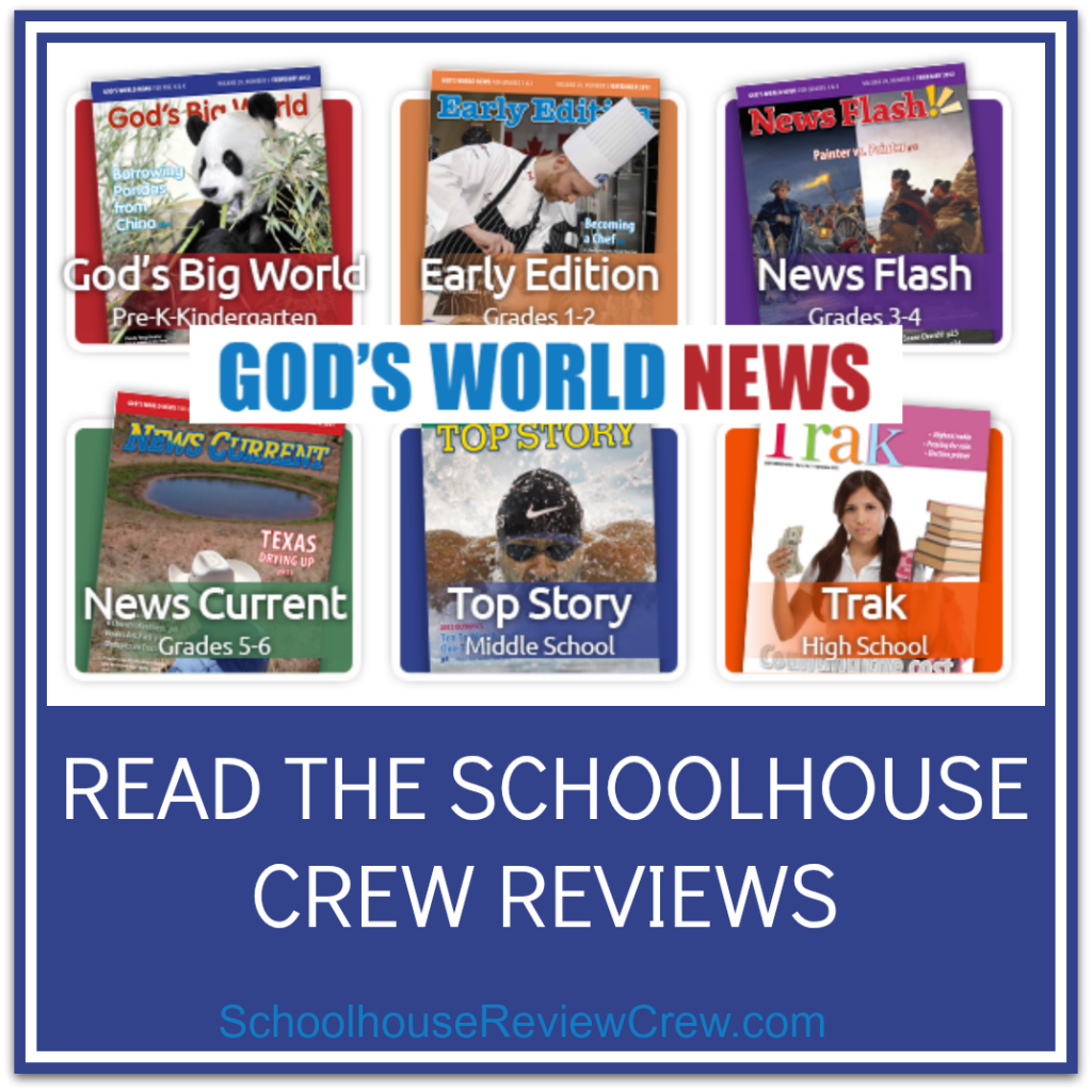News Knowledge Wisdom Hsreviews Homeschool