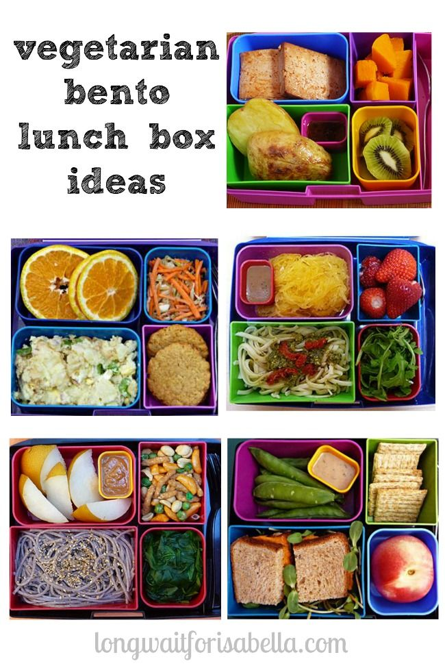 5 vegetarian lunch box ideas