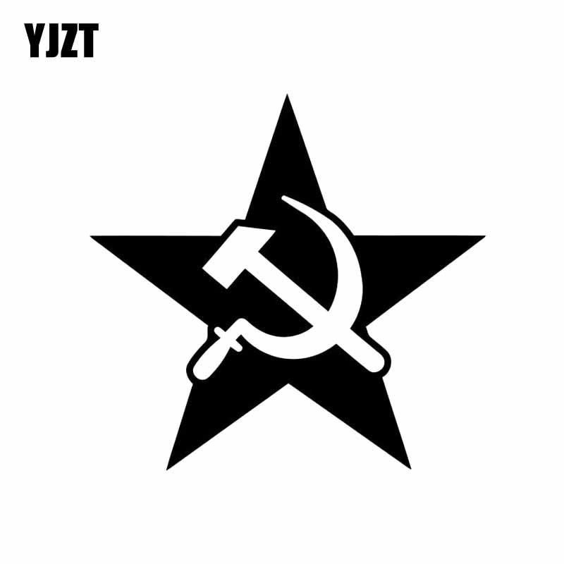 Russian Star Car Window Vinyl Decal Sticker