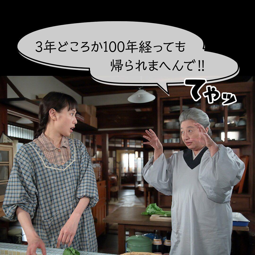 京子 三 林 【三林京子】プロフィール(年齢・身長)