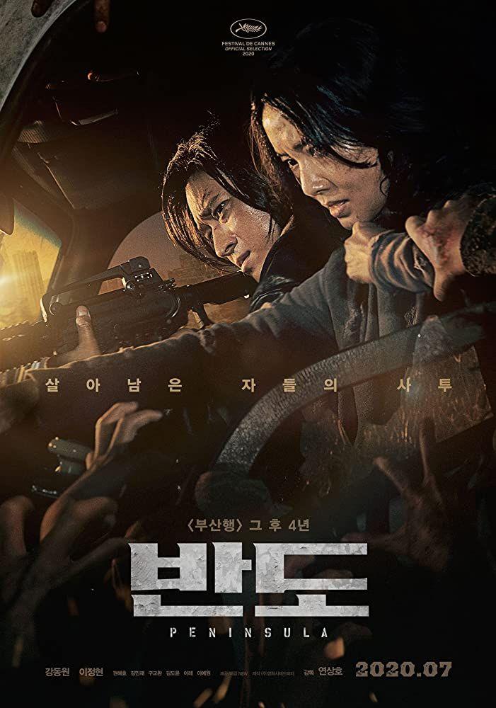 123movies Putlocker 1090p 2020 Peninsula Online Full Hd In 2020 New Movie Posters Busan Free Movies Online