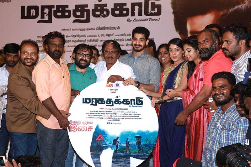 Director Bharathiraja Launched azMaragatha Kaadu Movie Audio