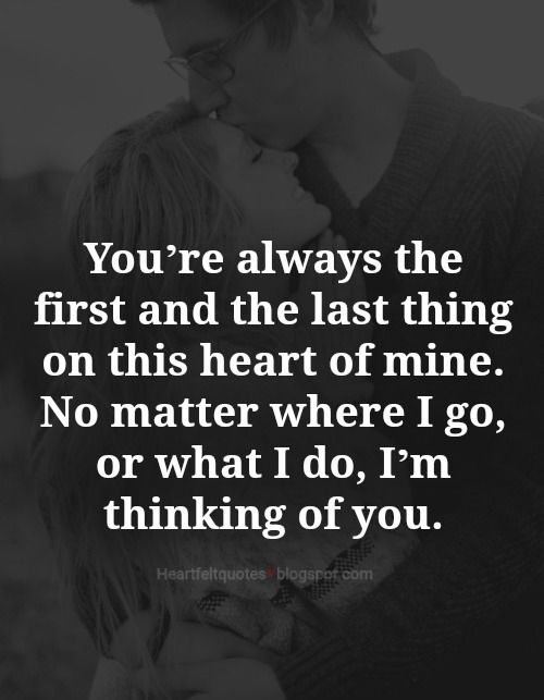 20 Super Romantic Inspirational Love Quotes Love quotes