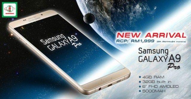 Model Internasional Samsung Galaxy A9 Pro Sudah Dijual Di Malaysia