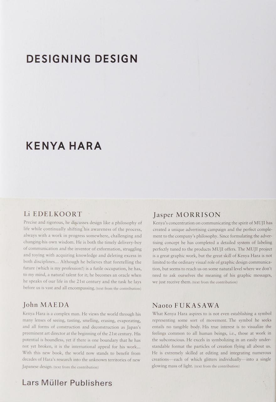 The books every designer must read core interior design business kenya book cover also pinterest rh fi