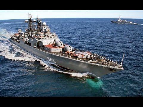 Военные Российские Корабли в Босфоре