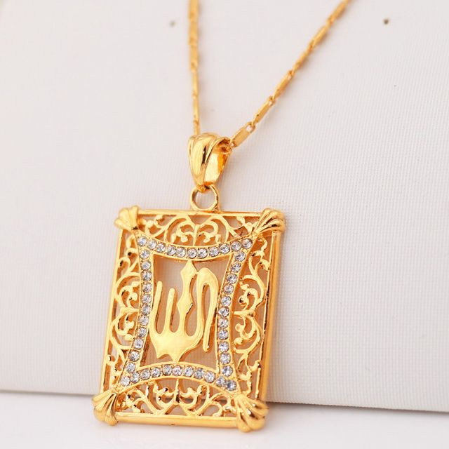 New islamic allah pendant charms 18k gold plated rhinestone choker new islamic allah pendant charms 18k gold plated rhinestone choker necklace religious muslim jewelry for men aloadofball Choice Image