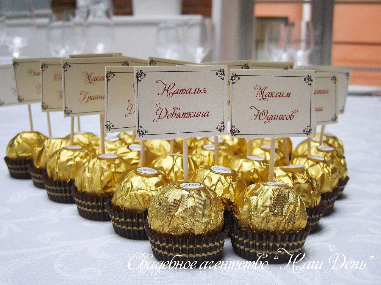 Комплимент для гостей на свадьбе