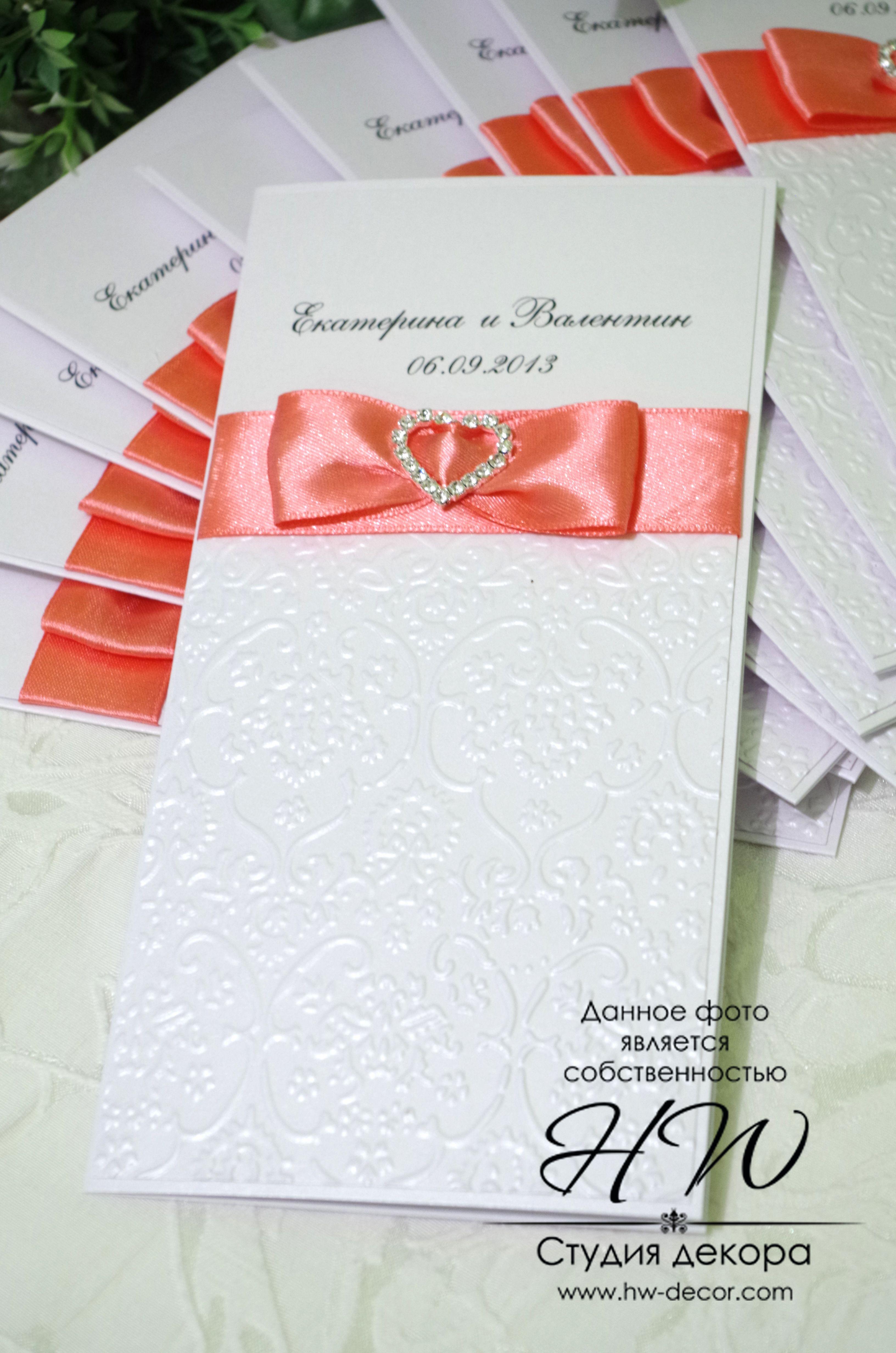 hand made wedding invitation with a rhinestones brooch | Hand made ...