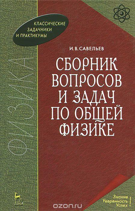 Гдз по русскому языку 5 класс авторы разуовская львова каписон богданова тронина