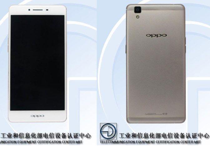 Oppo's 5.5-inch R7s passes through TENNA http://www.thegadgetable.com/oppos-5-5-inch-r7s-passes-through-tenna/