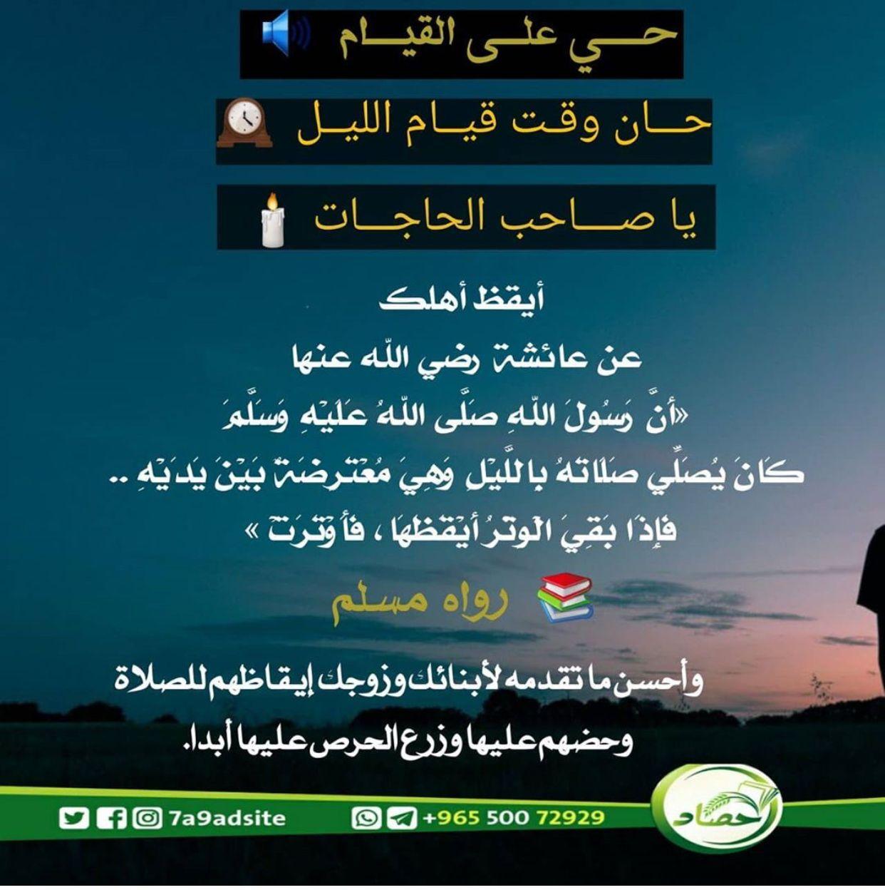 Pin By Albaraa Network On الاسلام Desktop Screenshots Desktop Screenshot