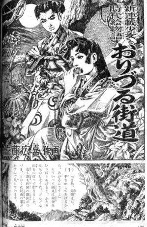 山川惣治 - Google 検索