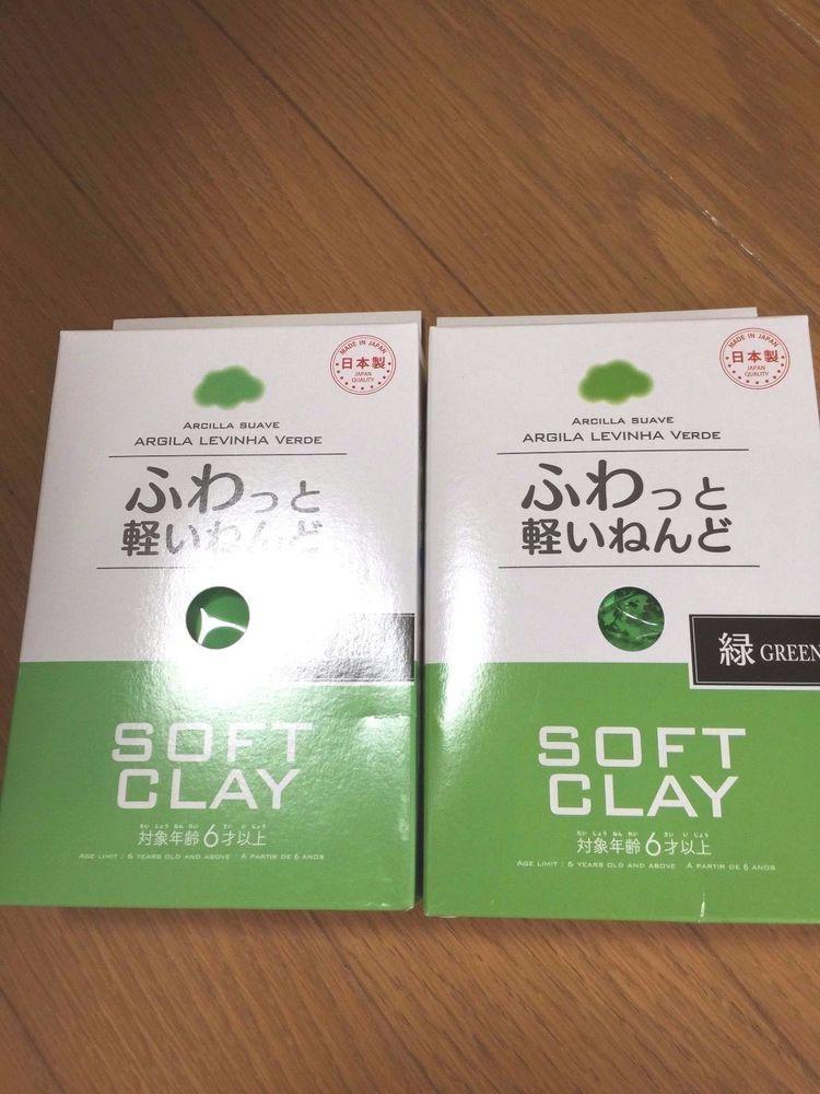 DAISO JAPAN Soft Clay  Lightweight Green