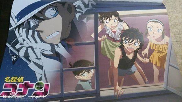 Kaitou Kid, Conan, Ran, Masumi Sera and Sonoko