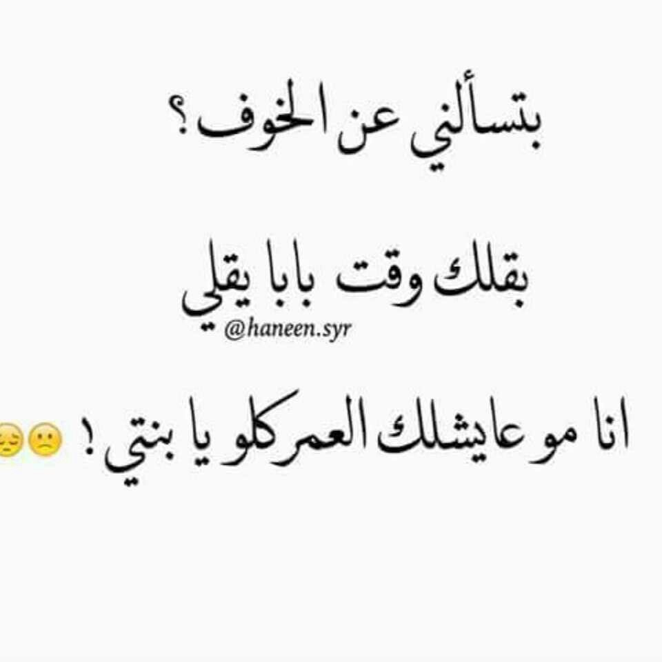 الله يرحمك يا أبوي Arabic Calligraphy Arabic Calligraphy