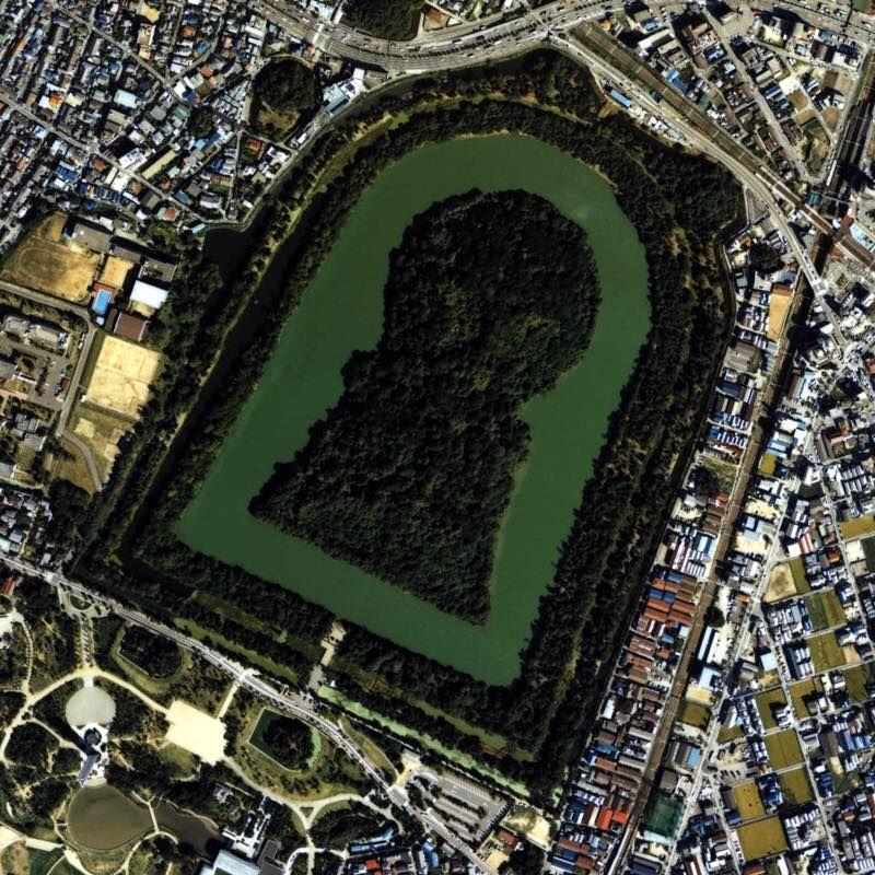 دايسين كوفون في ساكاي أوساكا اليابان أحد أكبر المقابر في العالم التي تعتبرها الحكوم World Heritage Sites World Cultural Heritage Unesco World Heritage Site