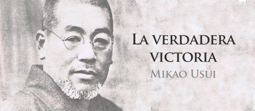 Mikao Usui: La verdadera victoria http://reikinuevo.com/mikao-usui-verdadera-victoria/