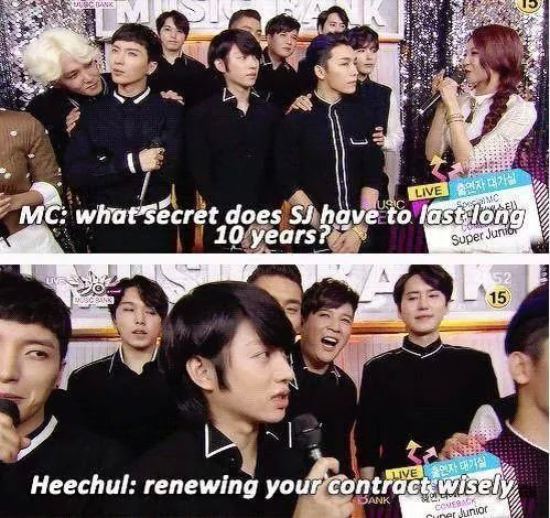 Wise Words From Heenim Heechul Super Junior So Laughable