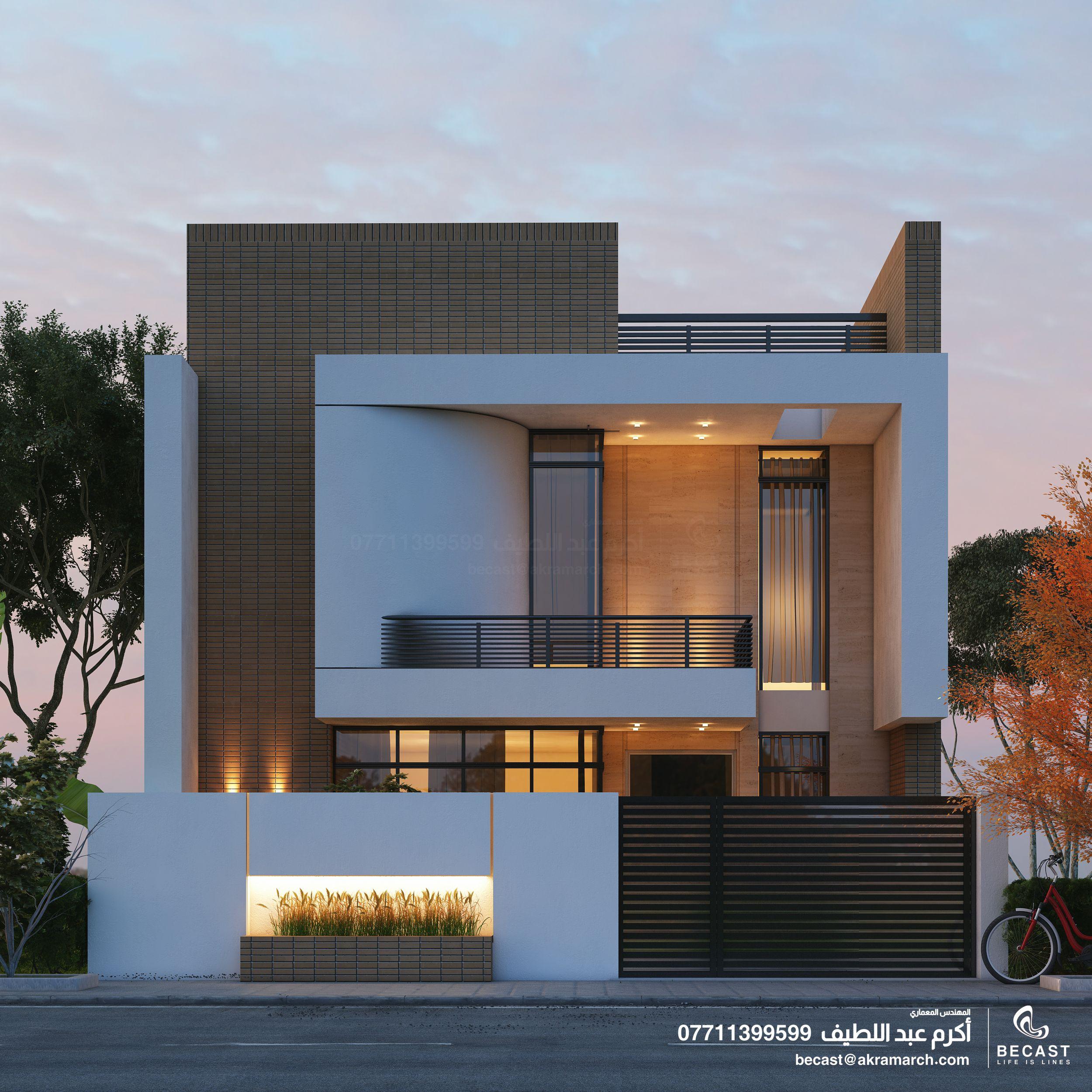 تصميم واجهة 12 متر لمنزل في بغداد House Front Design House Styles Modern House