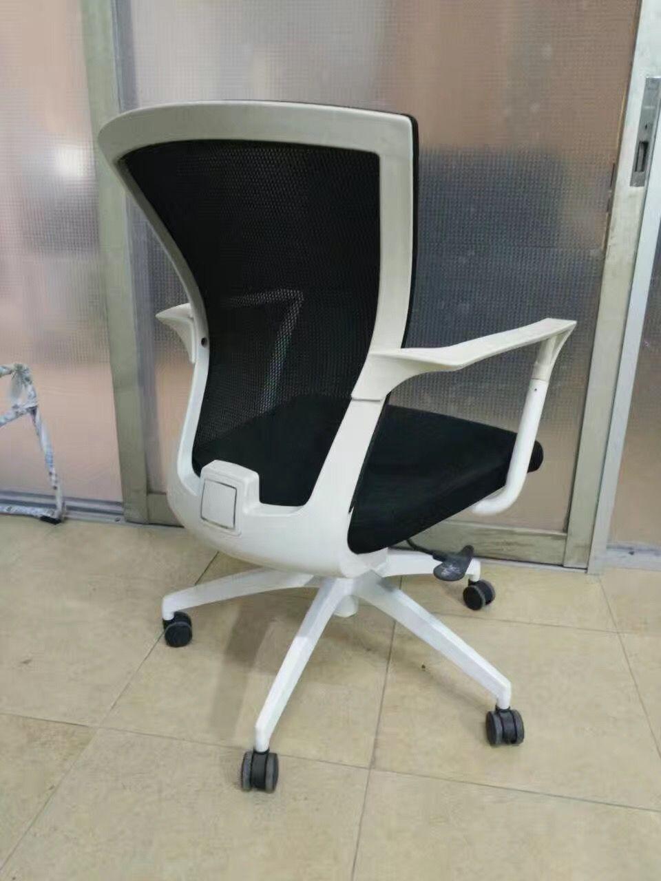 Comfort Ergonomic Mesh High Back Multifunction Swivel