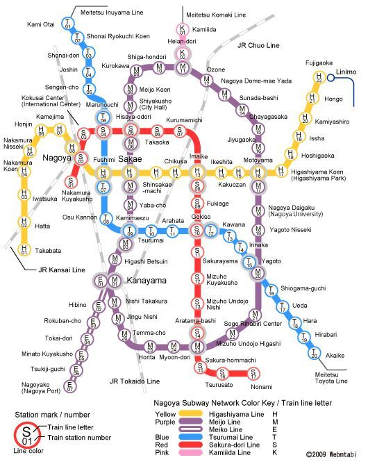 Nagoya Subway English Route Map Nagoya and Nippon Pinterest