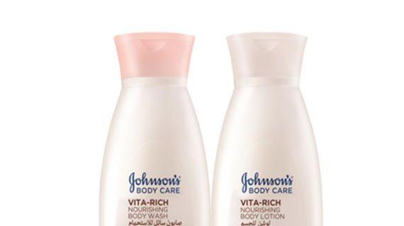 Johnson تطلق مجموعة كريم العناية Vita Rich بخلاصة زبدة الكاكاو Layalina Water Bottle Body Care Body Lotion