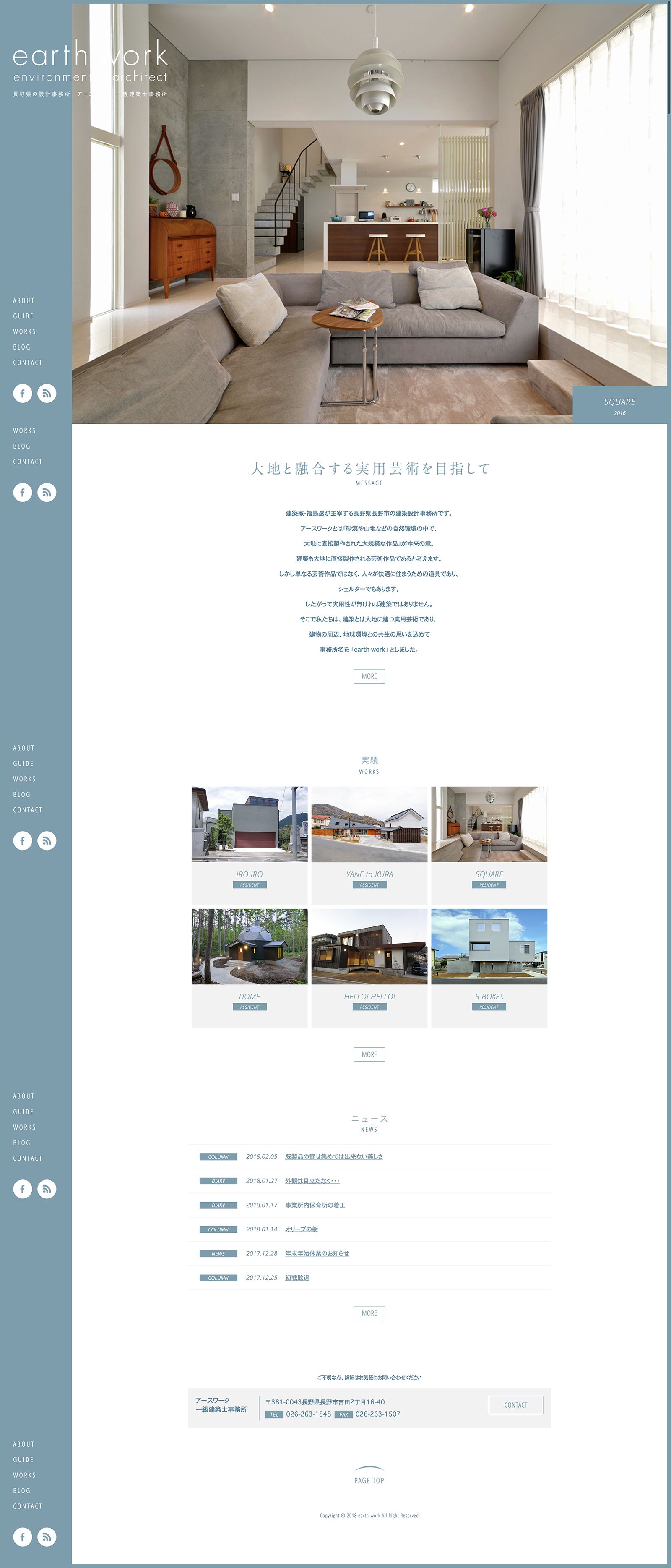 pin by 寶唄 幸福 on website pinterest web design layout design