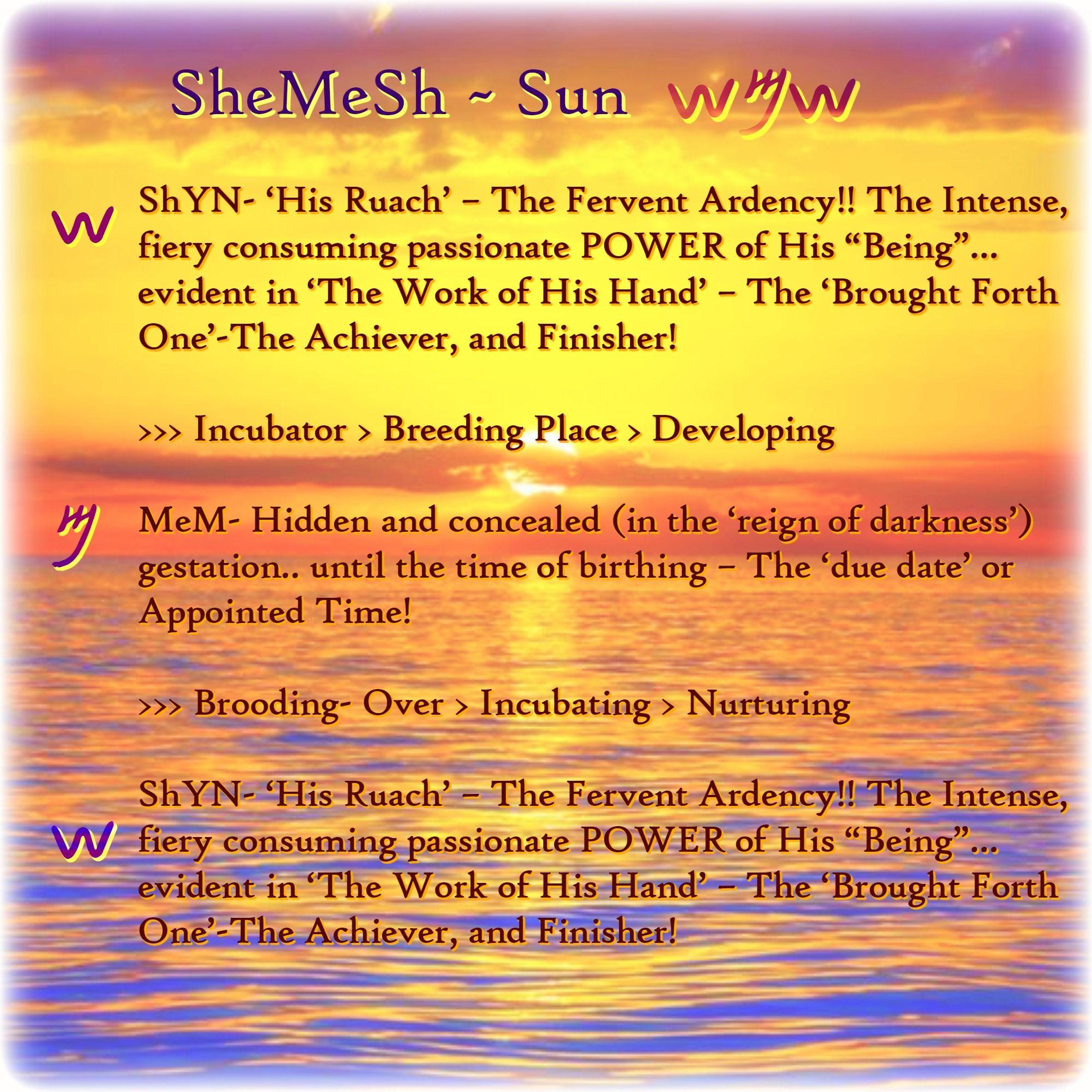 Shemesh Word