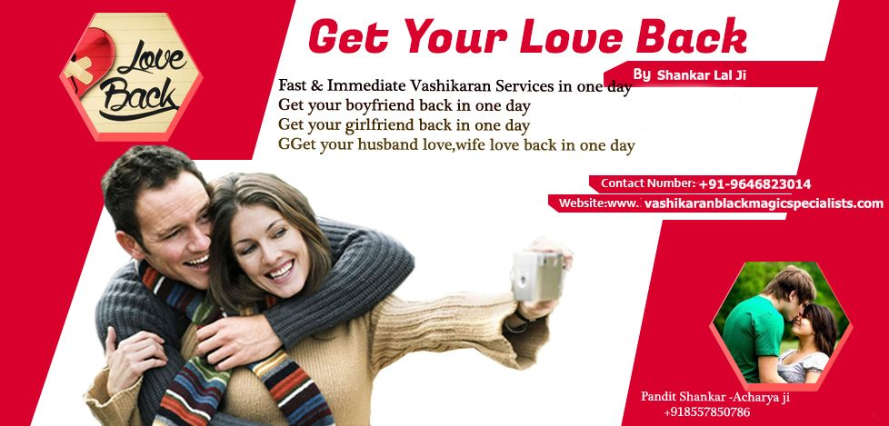 Vashikaran in one day is the fast and immediate solution of