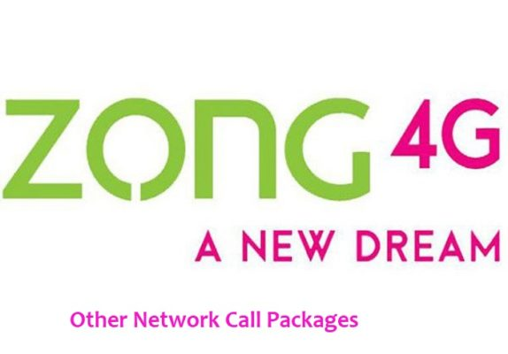 Latest Call Data Sms Internet Offers From Ufone Zong Telenor Mobilink Internet Offers Cellular Network Sms