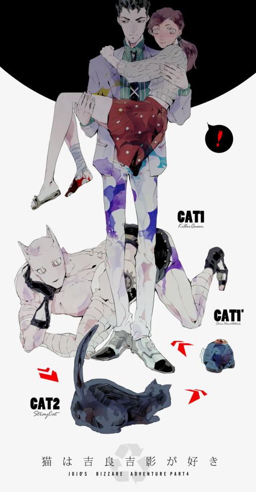 Cat Man Yoshikage Kira Kosaku Kira Shinobu Kawajiri Jjba