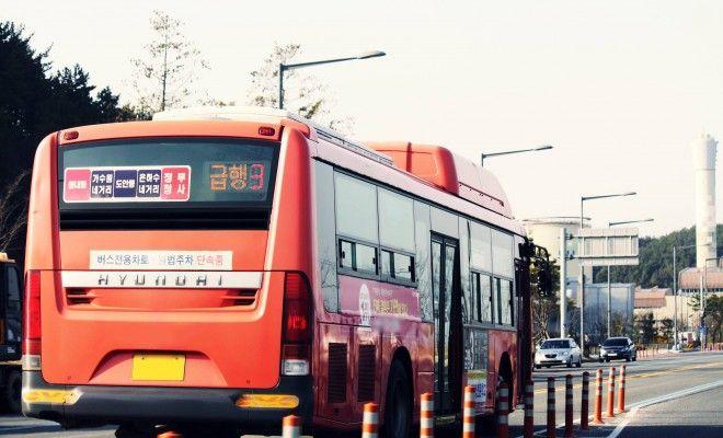 [경제브리핑 불편한진실] 빨간버스 타면 중산층! 전철타면 서민? 인천광역버스비 인상과 소득양극화