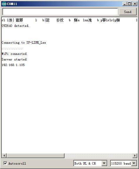 ArduCAM for ESP8266 websocket camera demonstration | ESP32