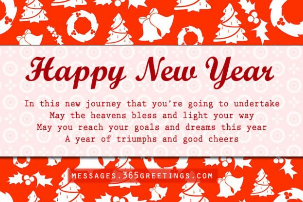New year wishes messages and new year greetings m4hsunfo