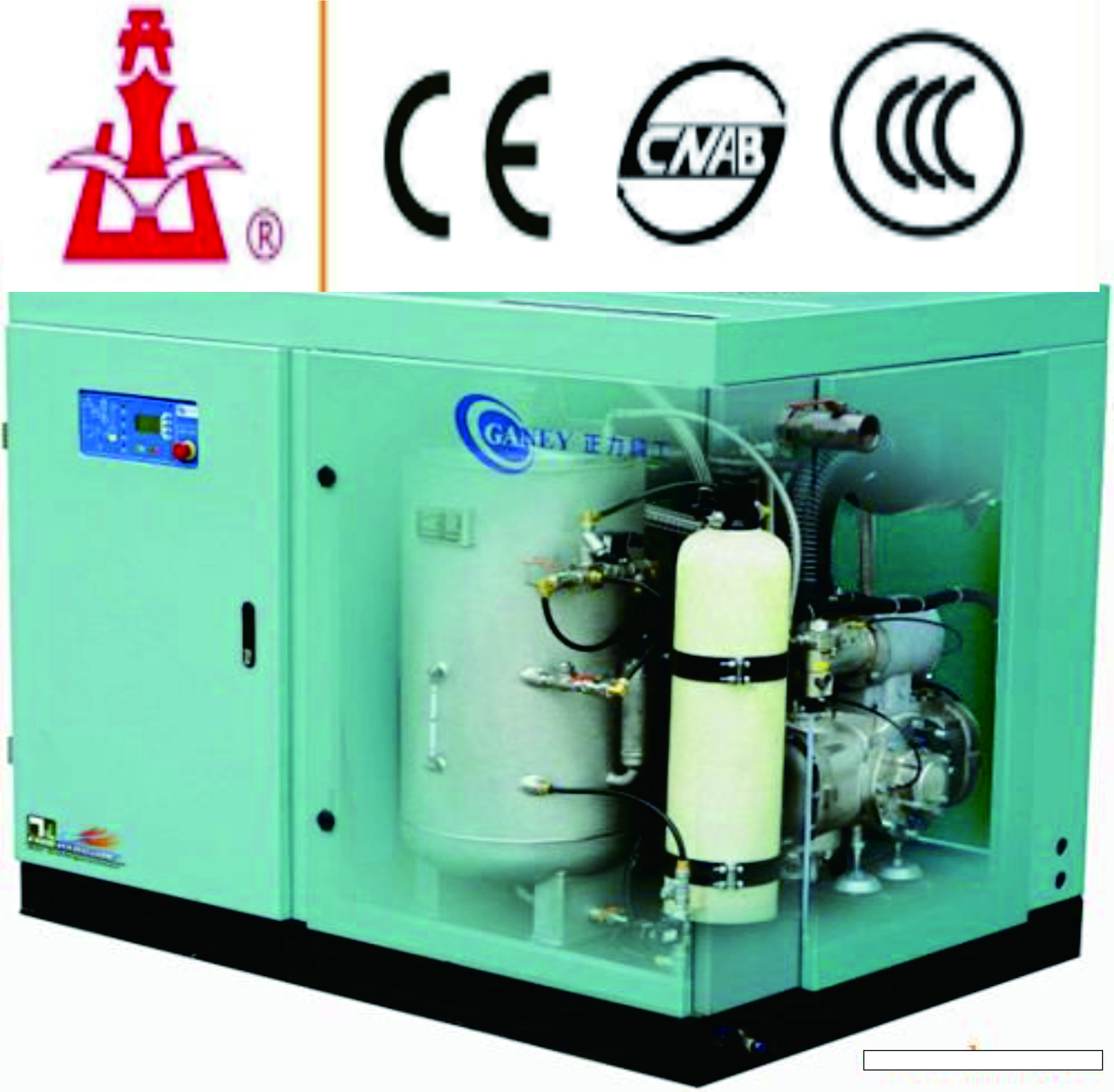 1. China'1 1st Oilfree Screw Air Compressor gets to the