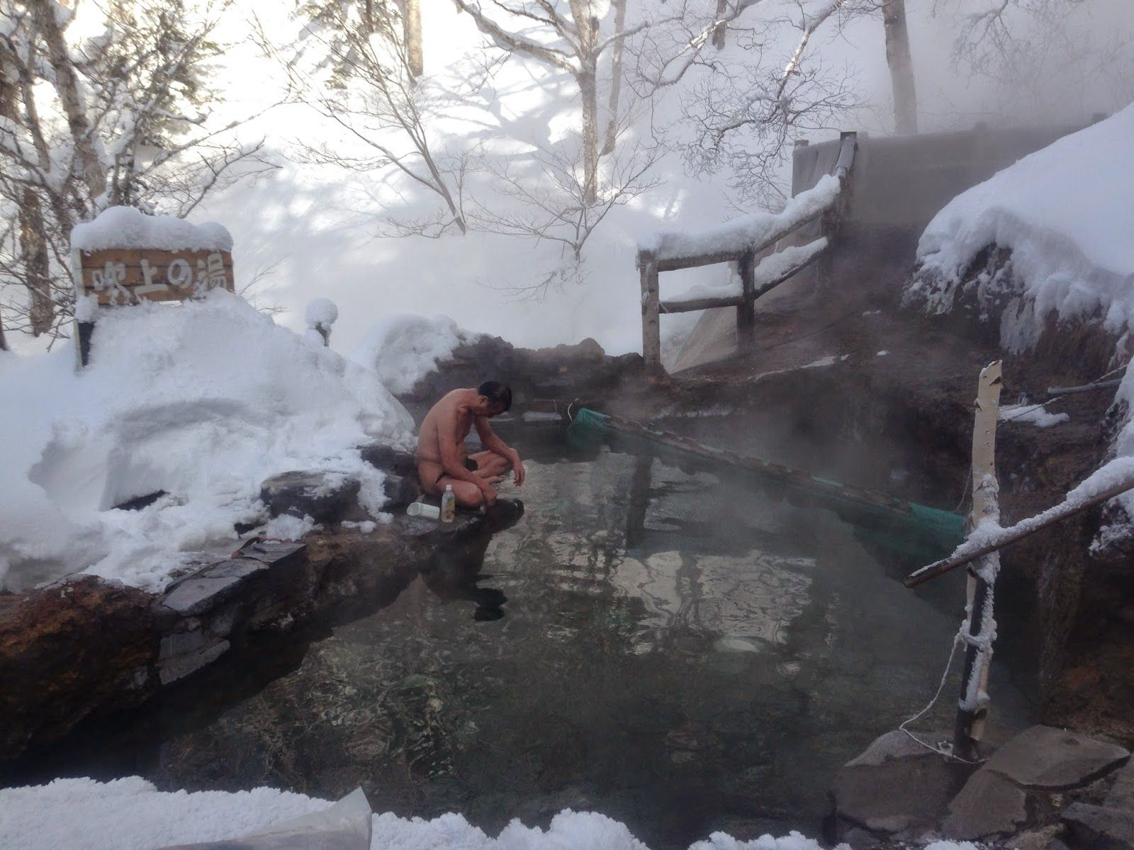Hokkaido Outdoor Hot Spring
