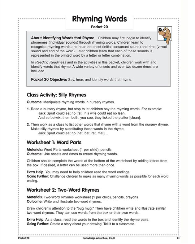 Rhyming Words - Fun, Free Reading Lesson Plans K-1 Language Arts - lesson plan words