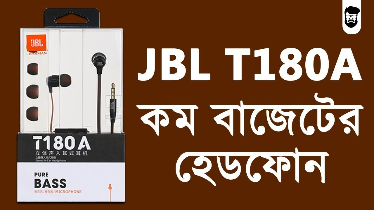 173a8fc7b7b JBL Earphones Review | Unbox JBL T180A Headphones | Best Budget Earphone