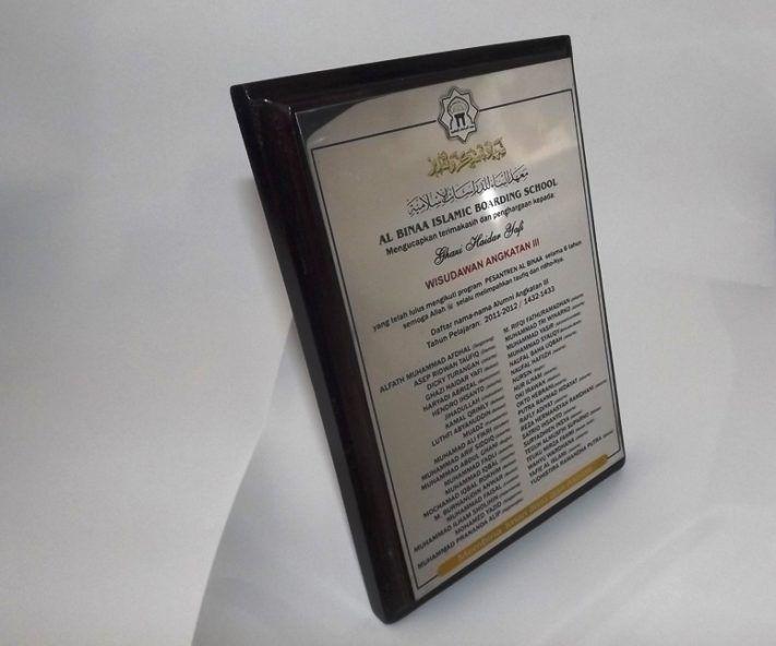 Contoh Desain Plakat Award Penghargaan dalam Bentuk dan ...