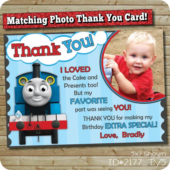 Thomas The Train Thank You Card Includes Your Custom Text And Photo