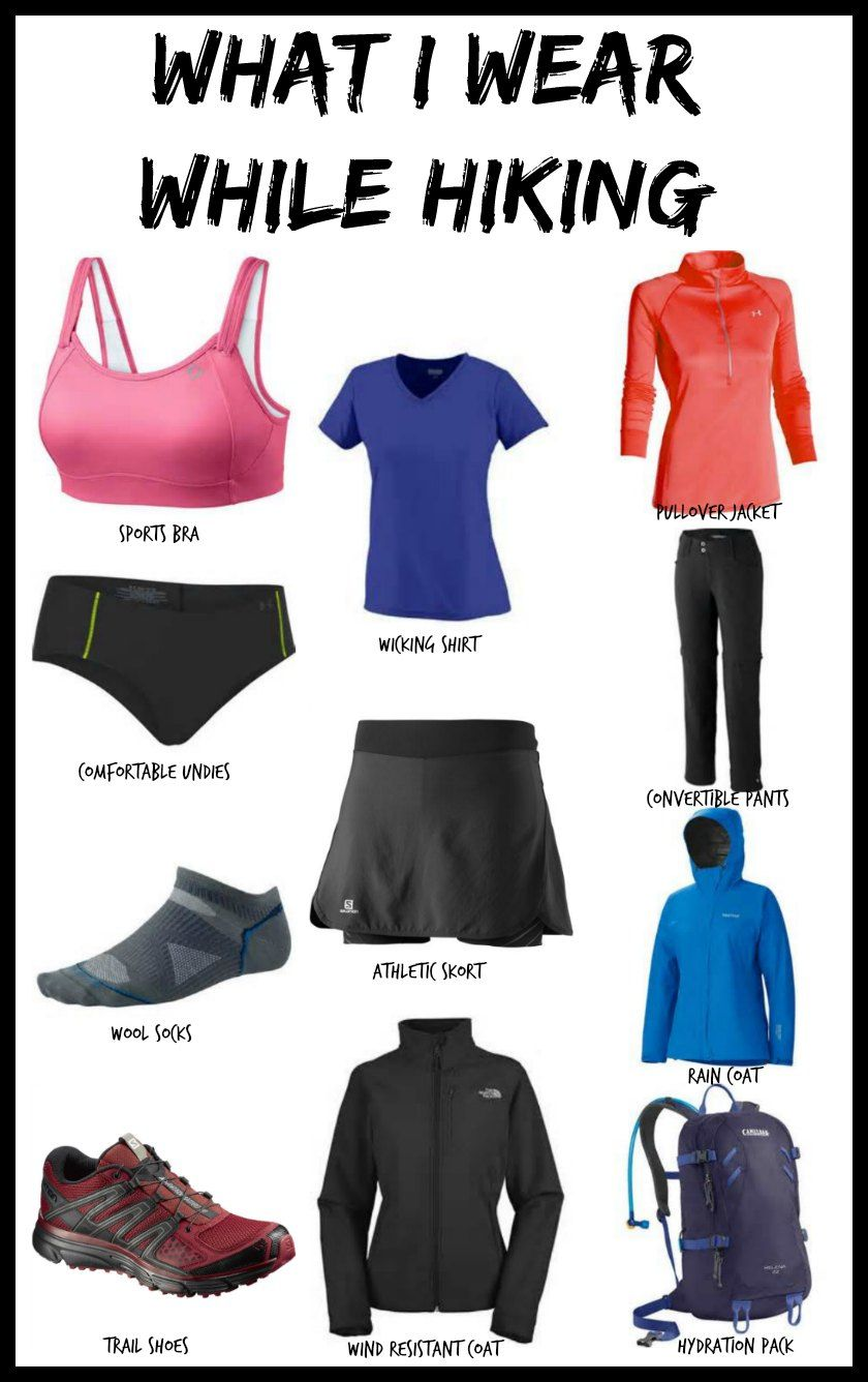 4b8f1bd351ba5 What should you wear for hiking? Here's a complete list of items I wear  that are perfect for day hikes and hiking with kids.