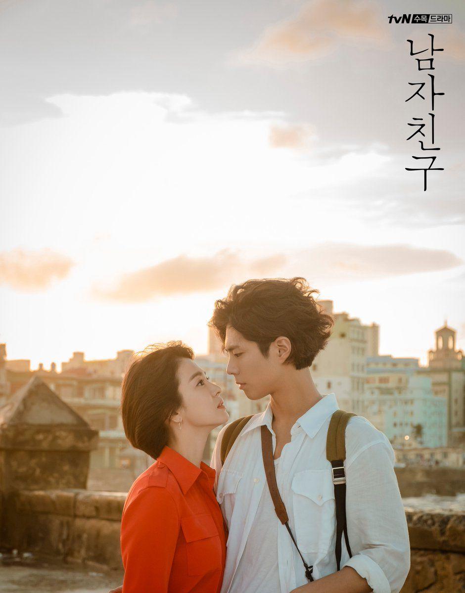 Yang hee eun seo dating