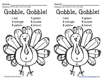 thanksgiving color by number turkey freebie kinder craze - Turkey Picture To Color 2