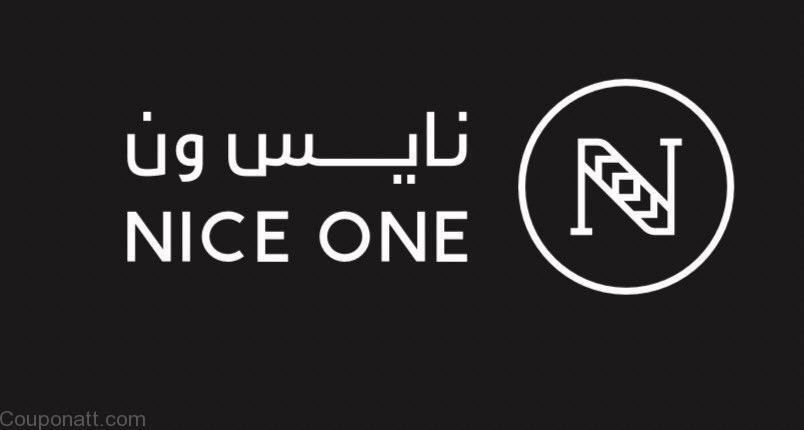 كود خصم نايس ون 2021 رمز الكوبون Cst تخفيضات حصريه In 2021 North Face Logo The North Face Logo Landscape Wallpaper